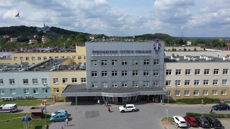 Zasilanie i sterowanie szlabanami – Szpital Onkologia Kielce